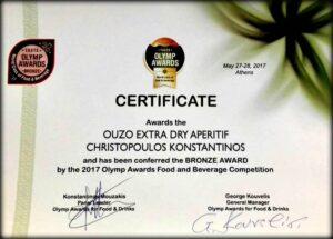 Olymp awards 2017 ouzo